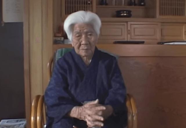 ushi-centenarian-okinawa